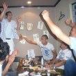 11月18日(土)にT30懇親会開催します!