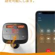 Anker、FMトランスミッター搭載のカーチャージャー「Anker Roav FM Transmitter F0」を発売