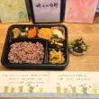 今日のお弁当〜2018-03-23