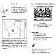 パース日本語キリスト教会概要