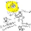 英語って・・悔すぃ〜〜・・。