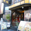 ランチタイムだとどんと200円引きにしてくれる「吉兆」。アサリ蕎麦が別なのは残念。