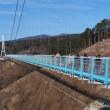 日本一の大吊橋『三島スカイウォーク』