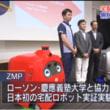 ・WBS ワールドビジネスサテライト:テレビ東京 2018/07/20(金)
