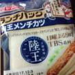 12月のパン 2