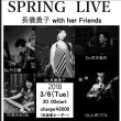 2018/3/6 Live at Five Pennies