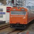 大阪環状線、103系。