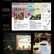 10/15(月) 即興演劇シーソーズ  『アフリカンミュージック×即興演劇ライブショー』