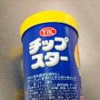 チップスター チェダーチーズ味 ヤマザキ