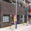 板橋区 高島平の地元賃貸不動産会社