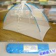 ドーム型蚊帳の購入を考えてるのですが、底にも網があるタイプですか
