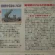 2017年(第37回)平和のための京都の戦争展-2