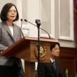 唯一無二の友邦、台湾の迅速な支援表明!・・・大阪の地震、台湾のトップが日本語で表明 「出来る限り支援をする用意ある」