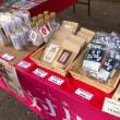 福岡県東峰村「秋の民陶むら祭」にて長崎3島の物産展がありました~