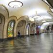 La unua tago en Moskvo