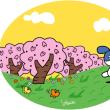 東京で桜が開花…