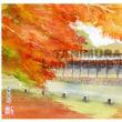京都御所 紅葉の水彩画