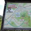 生野峠を越えて和田山町まで