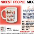 スーパーカブ60周年記念 ナイセスト・ピープルマグカップ発売のご案内