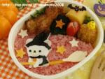ハロウィン弁☆ほうきに乗ったコリラックマのお弁当 ♪ (キャラ弁)