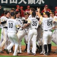2年連続日本一へ王手