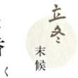 金盞香し(^^)vo(^o^)o