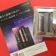日本初!スイスビタミンインスティテュート認定製品C-クエンスシリーズ