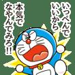 LITERAさん、松尾匡はアベノミクスを絶賛していましたよ?