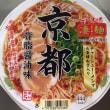 「京都 凄麺 背油醤油味」が激ウマでした!