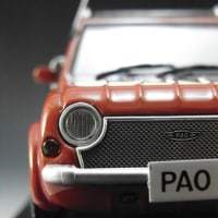 1/43 NISSAN PAO CanvasTop (Terrac/Orange)