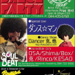 FunkyDanceParty vol.7