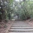 古事記の山歩き(3)~三瓶山と国引き神話(2017 10 1)