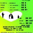 11月16日 ドン・パスクァーレ~ハイライト版~のお知らせ