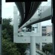 20170821 千葉モノレールに乗って 33 Fujifilm-Digtal Camera X100T