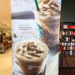 スタバ コーヒー&クリームフラペチーノwithコーヒークリームスワール