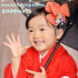 9/21   札幌 自然な笑顔・七五三撮影 台紙6切り1枚¥5000