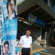 カラッと晴れてとても暑かった相武台前駅の宣伝!7月9日(月)のつぶやき