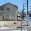広島県福山市南町1‐16・大垣鮮魚店の跡が時間貸し駐車場になる