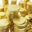 日本経済界にバブルを引き起こす「仮想通貨」とは?