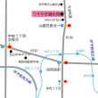 つちやま鍼灸院 愛媛松山に誕生!!
