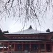 延暦寺 平和記念公園 宮島