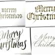 MerryChristmasチャレンジ