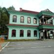 福島県重要文化財「旧南会津郡役所」
