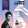 名古屋フィル定期(バーンスタイン生誕100年記念)に行ってきました。