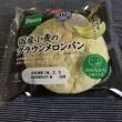 緑色のメロンパン