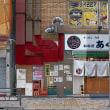 2017.08.03 台東区上野 1 黒門小学校そば: 排気煙突がきれいなすっぽん料理屋