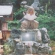中高年者集会・九州の旅(その2)