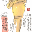 9月20日 スケッチ会 柴又帝釈天