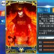 【ゲーム雑記】Fate/Grand Order 図鑑#178:織田信長(狂)