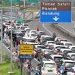 インドネシアの断食大祭休暇は12連休!